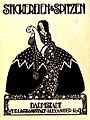 1918 Stickerei- u. Spitzen-Rundschau. Titelbild (Ausschnitt).jpg