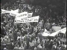 Dosiero: 1957-02-14 Tel Aviv Israel.ogv