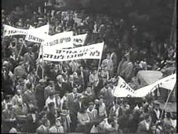 1957-02-14 Tel Aviv Israel