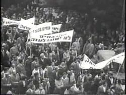 File:1957-02-14 Tel Aviv Israel.ogv