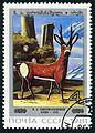 1981 SU stamp-01-002.jpg