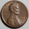 1982 zinc large date Lincoln cent.png