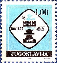 1990 Chess Olympiad Yugoslav stamp.jpg