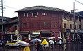 1996 -255-27A Kunming (5068479105).jpg