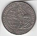 1 песо. Куба. 1990. Конгресс по эсперанто.jpg