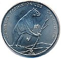 1 песо. Куба. 1993. Доисторические животные - Халикотериум.jpg
