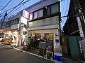 1 Chome Ōfuna, Kamakura-shi, Kanagawa-ken 247-0056, Japan - panoramio (60).jpg