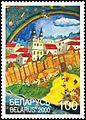 2000. Stamp of Belarus 0400.jpg