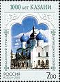 2005. Марка России stamp hi12849226814c965d3998a6d.jpg