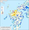 2005 Fukuoka Earthquake Intensity.png