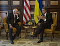 20080905-3 v090508db-0315w-515h Vicepresident Cheney in Ukraine.jpg