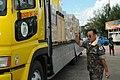 2013.11. 한국 공군수송기, 필리핀 재난구호지원 Republic Of Korea Air Force(5) (10990995914).jpg