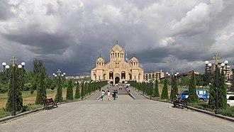 Saint Gregory the Illuminator Cathedral, Yerevan - Image: 2014 Erywań, Katedra św. Grzegorza Oświeciciela (03)