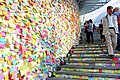 2014 Occupy Central, Stairway to Hong Kong Government Building, Admiralty, Hong Kong - panoramio.jpg