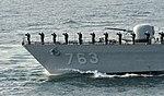 2015.10.19. 2015대한민국해군 관함식 2차 해상사열 및 훈련시범 (21690516514).jpg