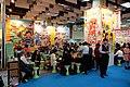 2015TIBE Day6 Hall3 Taiwan Mac Group 20150216.jpg