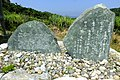 2016-08-05 Kami-shima Island,石碑「空の一句」 DSCF6507.jpg