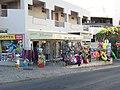 2017-10-23 Beach shop, Rua Vasco da Gama, Albufeira (2).JPG