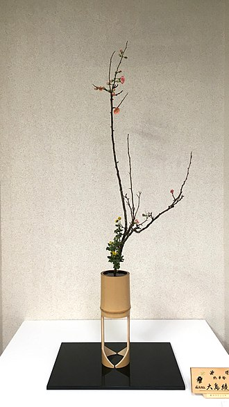 Seika - Classical shōka arrangement from the Sōka Hyakki