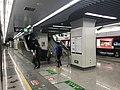 201806 Gaosha Road Station.jpg