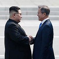 2018 inter-Korean summit square.jpg