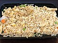 2020-03-03 18 51 39 Fried rice from the Vienna, Virginia-based Hunan Delight Restaurant, in the Franklin Farm section of Oak Hill, Fairfax County, Virginia.jpg