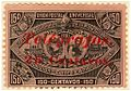 25c on 150c Telegraph stamp of Guatemala.jpg