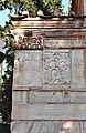 27Παναγία Γοργοεπήκοος και Άγιος Ελευθέριος (παλιά Μητρόπλη)4.jpg
