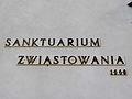 270713 Church of the Annunciation in Kazimierz Dolny - 01.jpg