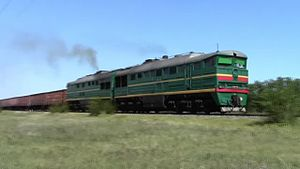 Файл:2TE116-691 with freight train, Izmail - Artsiz, 2012.webm