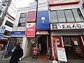 2 Chome Kitazawa, Setagaya-ku, Tōkyō-to 155-0031, Japan - panoramio (244).jpg