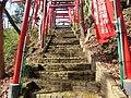2 Chome Tsukimichō, Tajimi-shi, Gifu-ken 507-0043, Japan - panoramio (17).jpg