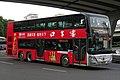 30226717 at Hangtianqiao (20180710165736).jpg