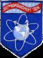 360th Bombardment Squadron - SAC - Emblem.png