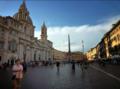40 Piazza Navona.PNG