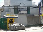 4440NAIA Road Bridge Quirino Avenue Parañaque City Landmarks 27.jpg