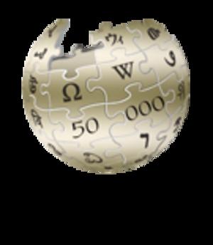 Azerbaijani Wikipedia - Image: 50000 məqalə az.wikipedia