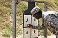 55th Signal Company (Combat Camera) FTX 140811-A-LV126-049.jpg