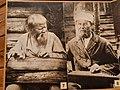 7. A blind old man playing the kantele. 1901 year. Karelians 8) Kante-player Ivan Ivanovich Lebedev. 1937 year. Karelians 01.jpg