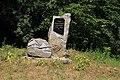 71-249-0131 Пам'ятник затопленим селам, с. Худяки IMG 8627.jpg