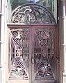 808 Broadway The Renwick entrance.jpg