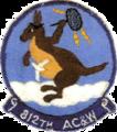 812th Radar Squadron - Emblem.png