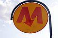 A15 Ratusz Arsenał - znak metra, 2014-06-19.jpg