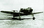 A6M8 Type 64