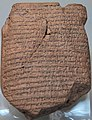 ABC 05 Early Years of Nebuchadnezzar chronicle.jpg