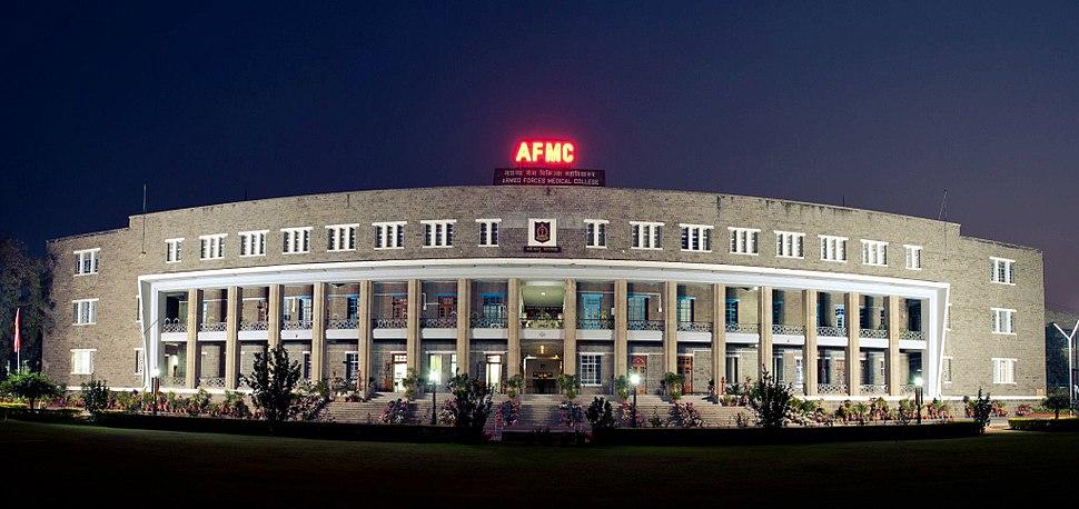 AFMC Main Building
