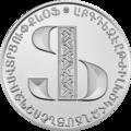 AM-2013-500dram-AlphabetAg-b39.png
