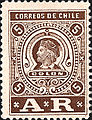 AR stamp of Chile 1894.jpg