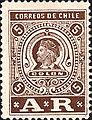 AR stamp of Chile 1894.jpg