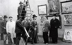 Rouen wikipedia for Salon des beaux arts